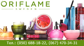 Oriflame - спонсор конкурсу